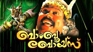 Bamboo Boys | Full Malayalam Movie | Kalabhavan Mani, Cochin Haneefa, Harishree Ashokan