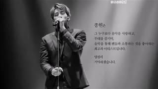 BREATHE [한숨]  by  SHINee JONGHYUN [종현] v.2