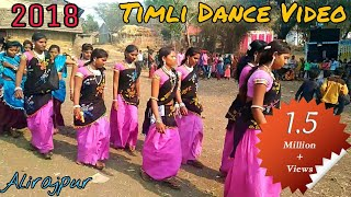 Adivasi Timli Dance Video Alirajpur 2018 Part #1