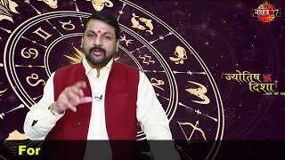 शुक्र - शनि युति ' महिलायें सावधान '    Best Remedy   Best Astrologer   Santoshi Ji