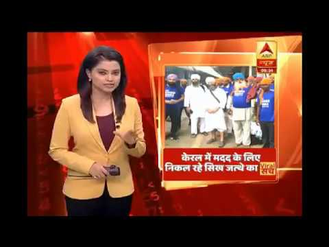 Lets Rebuild Kerala project Covers in ABP News