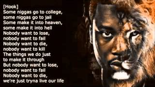 CRECIA ATKINS MEEK MILL HEAVEN OR HELL INSTRUMENTAL