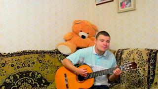 ИРИНА БИЛЫК - Я твоя маленькая девочка (на гитаре cover)