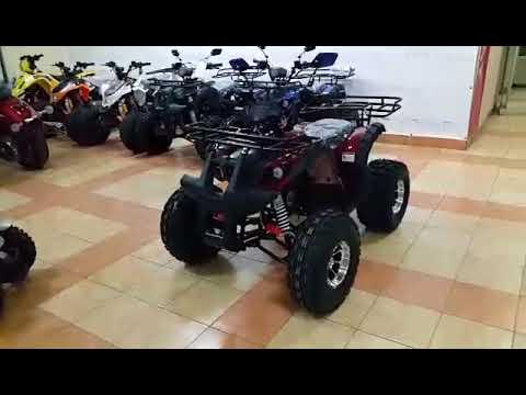Comman ATV