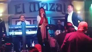 ayman zbib and ninar
