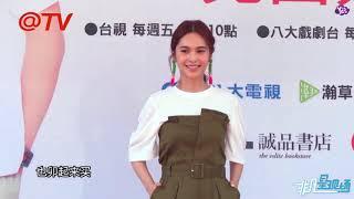 【近期】楊丞琳藍正龍出席簽書會 演唱會門票秒殺不再加場