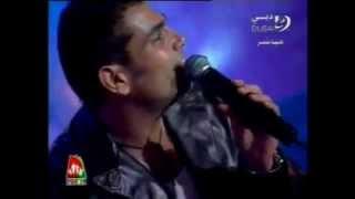 Amr Diab Dubai 2003 Ana Ayesh