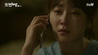 Another Miss Oh Ep 12, OHY to PDK : i want you feel guilty for the rest of your life