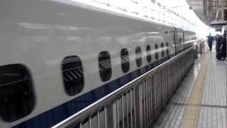 Příjezd Shinkansenu I.