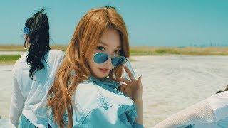I.O.I CHUNG HA(청하) 'Why Don't You Know' MV Release…성숙하고 더 섹시하게 (Hands on Me, 아이오아이)
