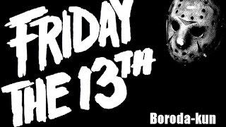 Boroda-kun - Friday the 13th (NES cover)
