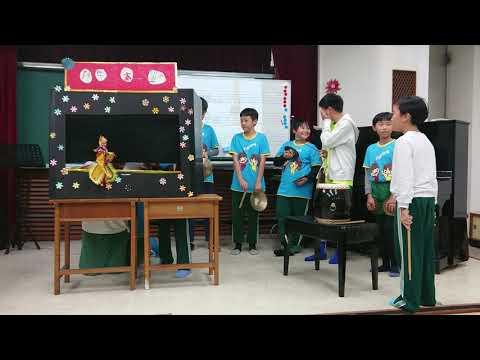 5年6班-孫牛大戰 - YouTube