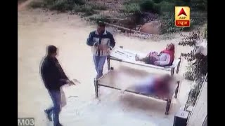 Meerut: old lady murdered by goons