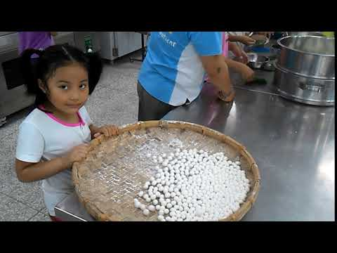 花蓮縣中正國小403班親會食農教育及米食製作搓湯圓和包菜包體驗 9 - YouTube