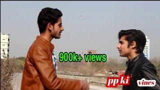 white poeple hunting vs pathan pashtoon vines latest funny video width=