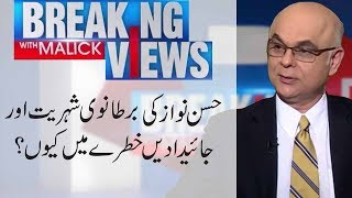 Breaking Views With Malick |Nawaz transferred Avenfield properties to children| 8 June 2018|
