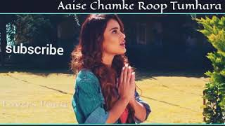 Dilkash aankhe