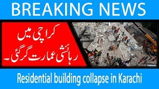 Residential building collapse in Karachi | 17 Oct 2018 | 92NewsHD