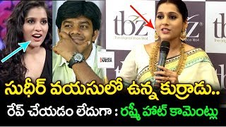 Jabardasth Ancor  Rashmi Gautam Shocking Comments on Sudigali Sudheer Behavior |TTM