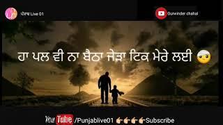 Babu tere karke (New Song) Lovely Noor | WhatsApp status Lyrics video