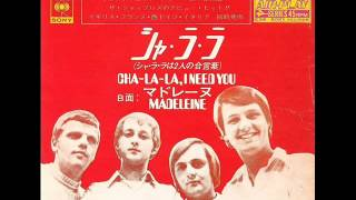 シャ・ラ・ラ/ザ・シャッフルズ Cha La La I Need You/The Shuffles