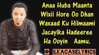 Zakariye Kobciye Hees Cusub Qiso Dhab Ah Ha Ooyin Aamu Lyrics 2018