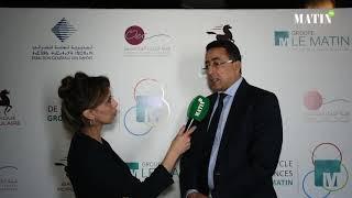 Les matinales de la Fiscalité : Déclaration de Aziz El Khattabi
