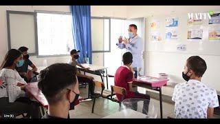 Rentrée scolaire à Rabat : Au lycée Abdallah Guennoun, des comité de suivi pour veiller au grain