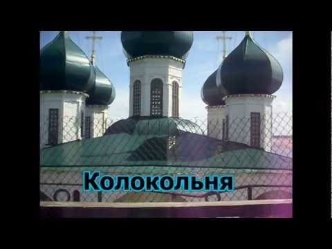 Благовещенский собор в Сольвычегодске.Лето 2011.