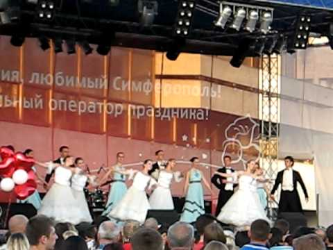 Music/Dance festival in Simferopol, on 226 th anniversary
