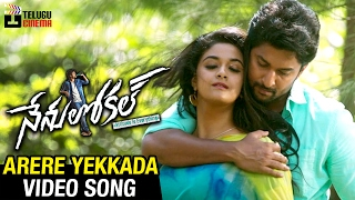 Nenu Local Video Songs | Arere Yekkada Video Song | Nani | Keerthy Suresh | DSP | Telugu  Cinema