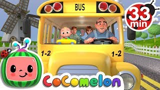 Wheels on the Bus | +More Nursery Rhymes & Kids Songs - Cocomelon (ABCkidTV) width=