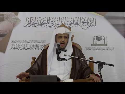 محاضرة: أهل الأعذار في رمضان
