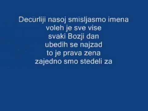 riblja-corba-dva-dinara-druze-lyrics-tekst-andrija-milojevic