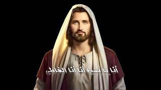 انا يايسوع المرنم مجدى عيد