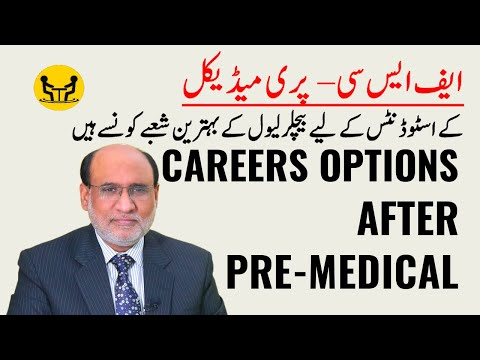 Career Options for Pre-Medical students at bachelor Level | Yousuf Almas | Career Counselor