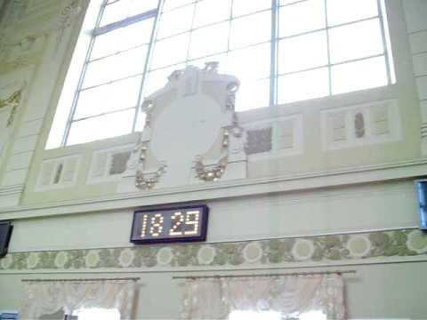 The Railway Station from Chernivtsi