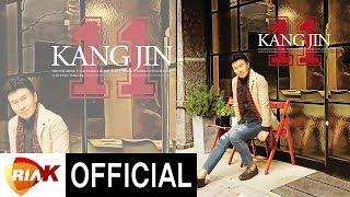 강진 Kang Jin - 공짜