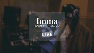 [Live] 주희 (JOOHEE) -  'Imma' Live Clip