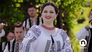 Cristina Pânzaru Bațura si Orchestra Lautarii - Foaie verde pănușiță