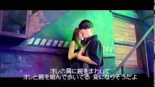 하지하지마 (Stop stop it) MV 日本語字幕
