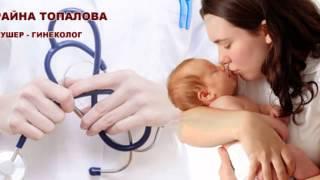 ЕТ Доктор Райна Топалова АСИМП ИП АГ