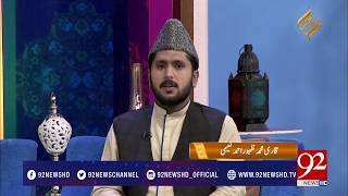 Rehmat e Ramazan (Sehar Transmission) 15-06-2017 - 92NewsHDPlus