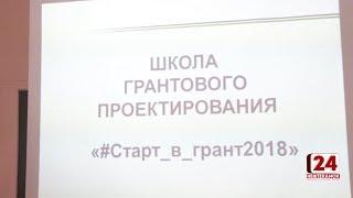 В НФ БашГУ стартовала