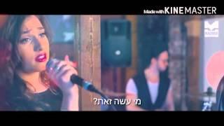 Glance ft. Elena-Cinema  מתורגם