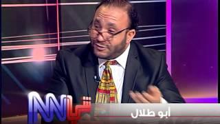 Chi.N.N - Abou Talal on Hashish width=