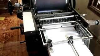 Hamada 612 offset printing