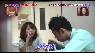 Japanese funny Variety - What if wife made horrible food?