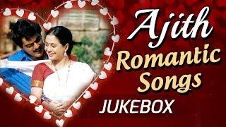 Ajith's Romantic Sings Jukebox - Tamil Songs Collection - Super Hit Romantic Songs width=