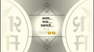 युवा नेतृत्व कु अजय भाऊ तळपाडे कल्याण ता सचिव 9867764459 जय आदिवासी।  1217 kign